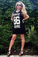 """Женское летнее спортивное платье 3035 """"BONNIE CLYDE"""" в расцветках"""