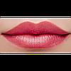 Перламутровая губная помада «Миллион переливов», тон «Малиновый мираж»