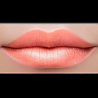Перламутровая губная помада «Миллион переливов», тон «Солнечное утро», фото 1