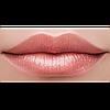 Перламутровая губная помада «Миллион переливов», тон «Лучистая роза»
