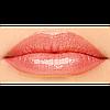 Блеск для губ «Волна цвета», тон «Сладкий грейпфрут»