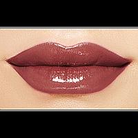 Блеск для губ «Зеркальный объем», тон «Горячий шоколад»