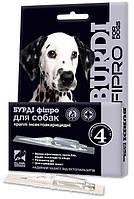 Капли Бурди Фипро с фипронилом инсектоакарицидные для собак, 4 пип. по 1,4 мл, O.L.KAR. (Олкар)