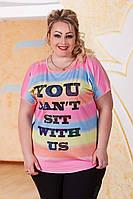 """Женская стильная футболка в больших размерах 2940 """"YOU CAN NOT"""""""