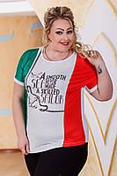 """Женская стильная футболка в больших размерах 2942 """"SAILOR"""""""