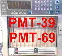 Регистратор РМТ-69 кл. А/24b/d/t0040/ ГП