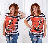 """Женская стильная футболка в больших размерах 2920 """"Якорь Полоска"""""""