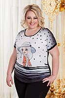 """Женская стильная футболка в больших размерах 2916 """"Девочка"""""""