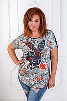 """Женская стильная футболка в больших размерах 2913 """"PlayBoy"""""""