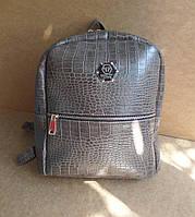 Рюкзак Philipp Plein стильный модный брендовый Рр Филипп Плейн под кожу