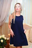 """Женское стильное короткое платье 290 """"Трикотаж Трапеция Кармашки"""" в расцветках"""