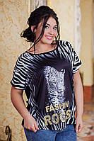 """Стильная женская футболка в больших размерах 7416 """"Тигр"""""""
