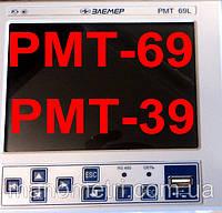 Регистраторы рмт-69, рмт-69l продам недорого