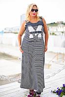 """Женское длинное платье полоска в больших размерах 8049 """"FASHION M"""""""
