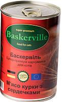Baskerville Cat Курица с сердцем, 400 гр