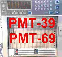 Регистраторы рмт-69, рмт-39, рмт-49 цена от 6330грн.
