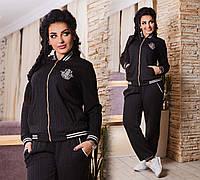 """Женский стильный спортивный костюм в больших размерах 1090 """"Трикотаж Косичка Эмблема"""""""