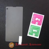 Защитное стекло Sony Xperia Z1 compact D5503 GLASS