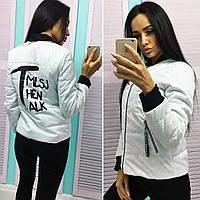 """Женская стильная демисезонная куртка на синтепоне в больших размерах 711-1 """"COM & JULY"""" в расцветках"""