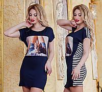"""Женское летнее короткое платье в полоску 2857 """"Котёнок"""""""