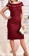 """ПП Украина Платье  большого и маленького размера """"Сандра"""" от 46 до 74 размер"""