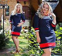 """Элегантное женское платье средней длины в стиле 60-х в больших размерах """"Фокстрот-2"""""""