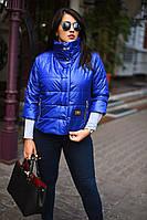 """Стильная женская куртка рукав 3/4 на синтепоне в больших размерах 7075-1 """"Стойка Кнопки"""" в расцветках"""