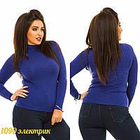 """Женский тёплый свитер-гольф в больших размерах 1090 """"Кашемир"""" в расцветках"""