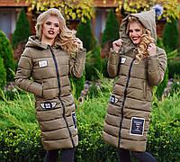 Женское тёплое зимнее пальто холлофайбер в больших размерах 1661-1