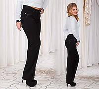 Женские тёплые брюки Классик на флисе до больших размеров 17057