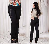 Женские тёплые брюки Классик на флисе до больших размеров 200512