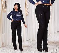 Женские тёплые брюки Классик на флисе до больших размеров 200511