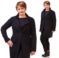 """Женское стильное короткое пальто в больших размерах 163-1 """"Кашемир Одна Пуговица"""" в расцветках"""