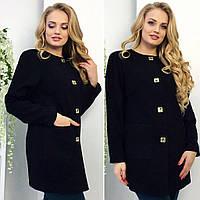 """Женский стильный кардиган-пальто кашемир в больших размерах 044 """"Black"""""""