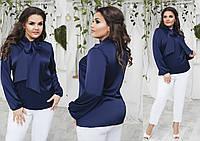 """Элегантная нарядная женская блузка в больших размерах 061-1 """"Армани Бант"""" в расцветках"""