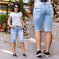 Женские стильные джинсы-бриджи в больших размерах 0304 WOOX