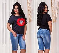 Женский джинсовые бриджи в больших размерах 18330