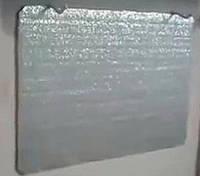 Экран теплоотражающий для 4-х секционного радиатора