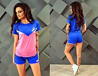 """Женский стильный спортивный костюм с шортами в больших размерах 5033 """"Puma"""""""