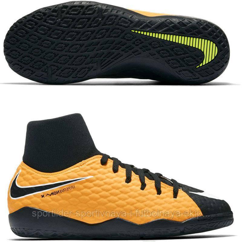 Детские футзалки Nike Hypervenom Phelon III DF IC 917774-801 ... 126ba861d9c
