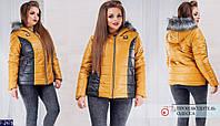 Куртка женская ЗИМА на овчине (в цветах) ОПТОМ и в РОЗНИЦУ