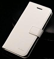 Кожаный чехол-книжка для iPhone 7 Plus белый