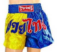 Трусы для тайского бокса TWINS SPECIAL сине-желтые TW-4776