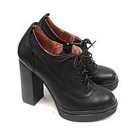 Женские туфли 7047.3 Осенние на каблуке (39, 40)