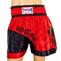 Трусы для тайского бокса TWINS SPECIAL красные TW-6138