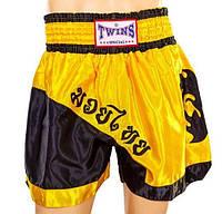 Трусы для тайского бокса TWINS SPECIAL желтые TW-6138-Y