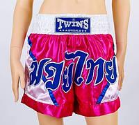 Трусы женские для тайского бокса TWINS розовые TW-5738