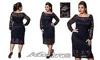 Платье больших размеров из гипюра черного цвета  код 29/8351