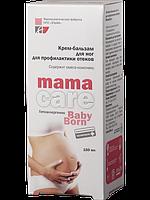 Крем-бальзам для ног Mama Care BabyBorn 150 мл