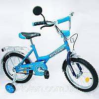 Двухколсеный велосипед EXPLORER 18 BT-CB-0029 голубой с синим